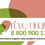 tėvų-linija-logo